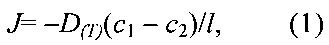 Способ выделения изотопов водорода из газовых смесей
