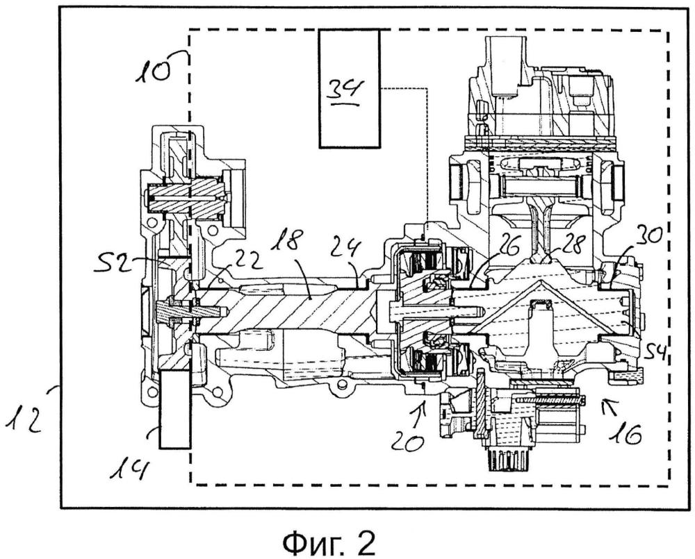 Агрегатная система и способ эксплуатации агрегатной системы