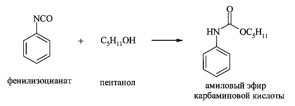 Способ получения натриевой соли (2,6-дихлорфенил)амида карбопентоксисульфаниловой кислоты