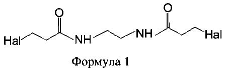 N,n-бис(3-бромпропионил)-n,n-диметил-1,2-этилендиамин, способ его получения и применение его в качестве водорастворимого реагента, проявляющего противоопухолевые свойства
