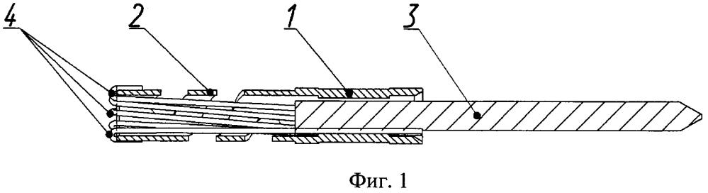 Гиперболоидное контактное гнездо