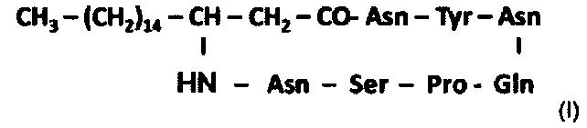Поверхностно-активные вещества bacillus sp. и включающая их композиция