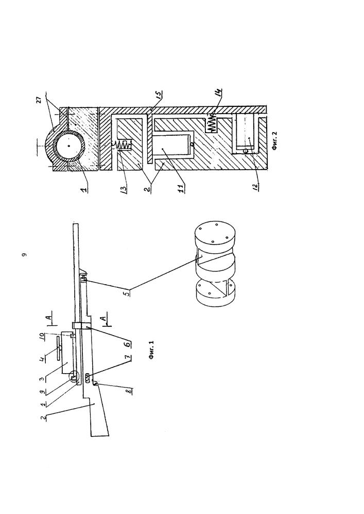 Стрелковое легкое оружие с автоматизированной электронно-оптической системой прицеливания и способ прицеливания
