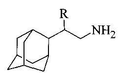 Производные 2-(адамант-2-ил)этиламина, обладающие потенциальной противовирусной активностью