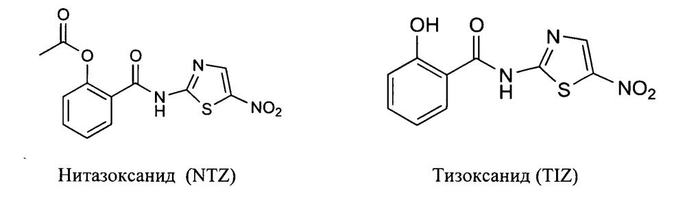 Соединения алкилсульфинил-замещенных тиазолидов