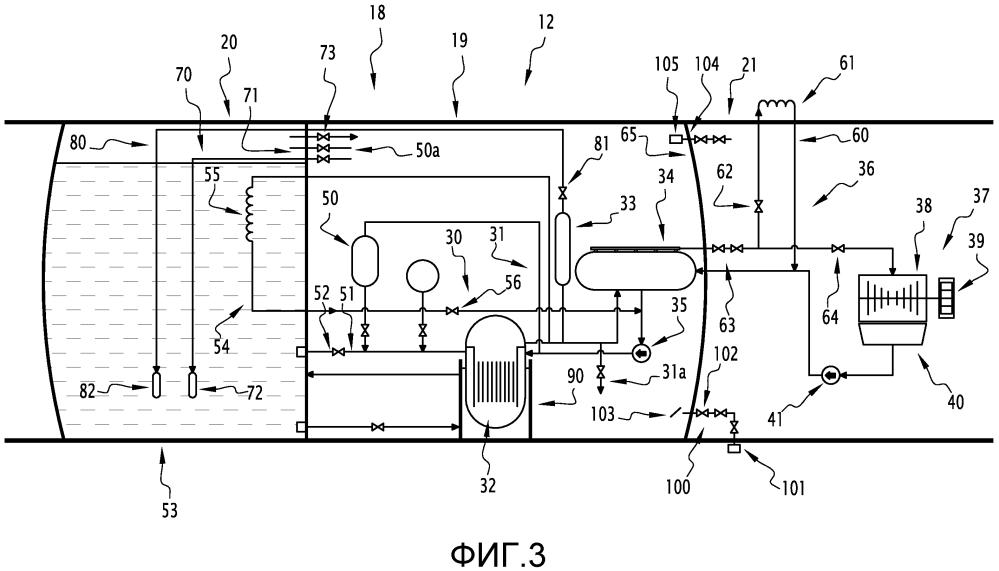 Подводный модуль для производства электрической энергии