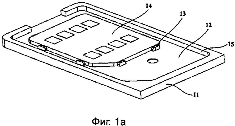 Держатель для карт и мобильный терминал