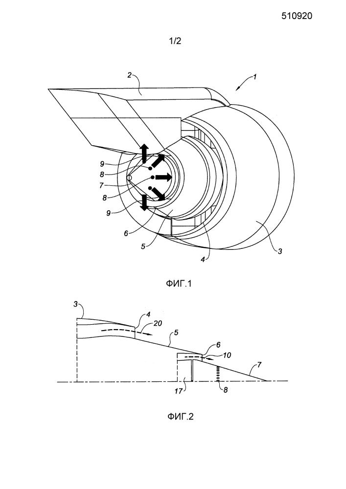 Хвостовой конус для ротационного газотурбинного двигателя с микроструями
