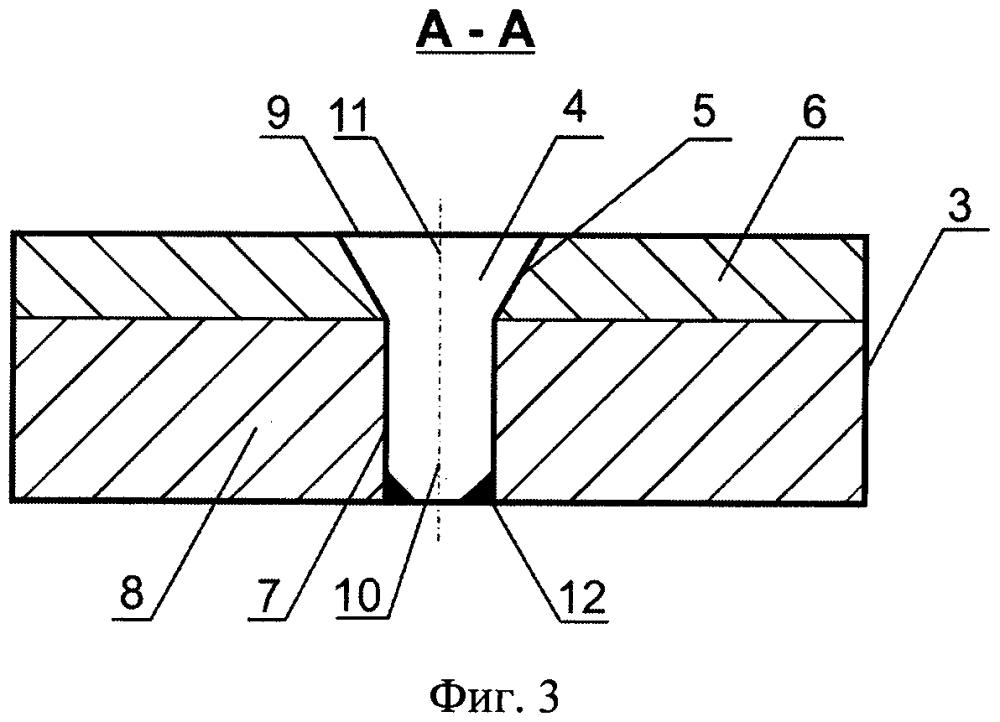 Токоподвод для электролизёров алюминия и способ его изготовления
