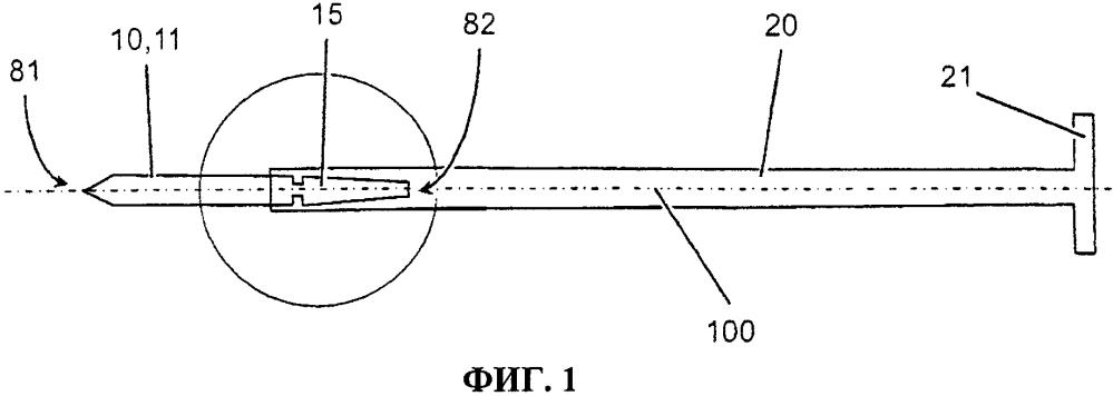 Многоэлементная разжимная оправка для разжатия пластмассового дюбеля и включающее ее в себя крепежное устройство