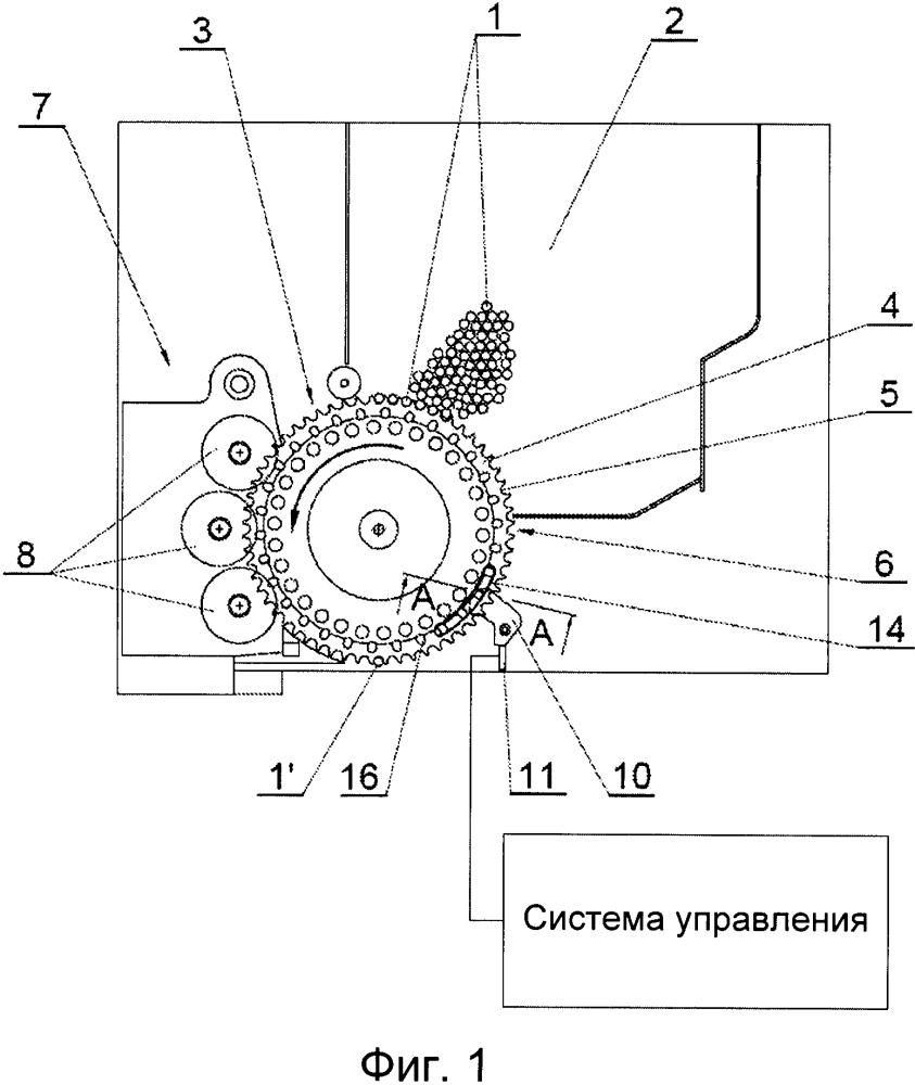 Система очистки барабанного конвейера устройства подачи сегментов фильтра в устройство изготовления многосегментных фильтров и способ очистки барабанного конвейера