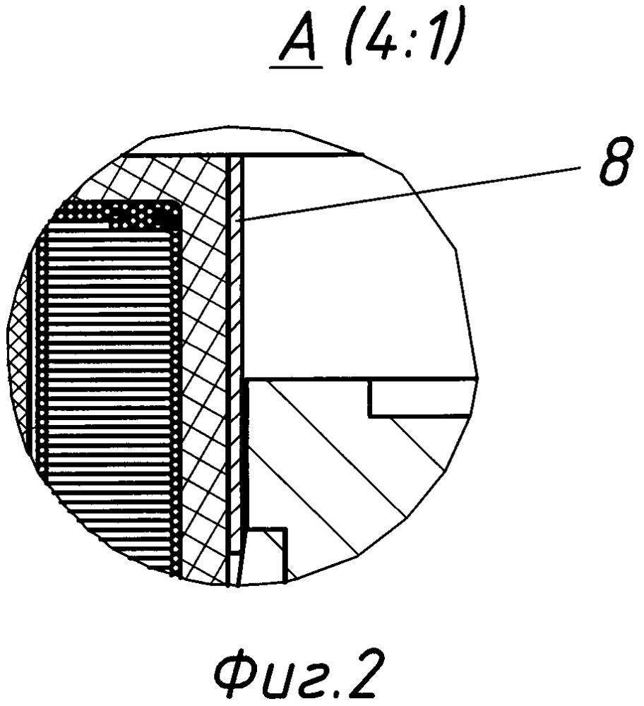 Электромагнитный привод выключателя