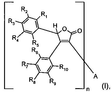 Производные 5н-фуран-2-она для стабилизации органического материала