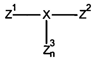 Способ изготовления полупроводниковых устройств, включающий химико-механическое полирование элементарного германия и/или материала si1-x gex в присутствии хмп (химико-механической полировальной) композиции, включающей специальное органическое соединение