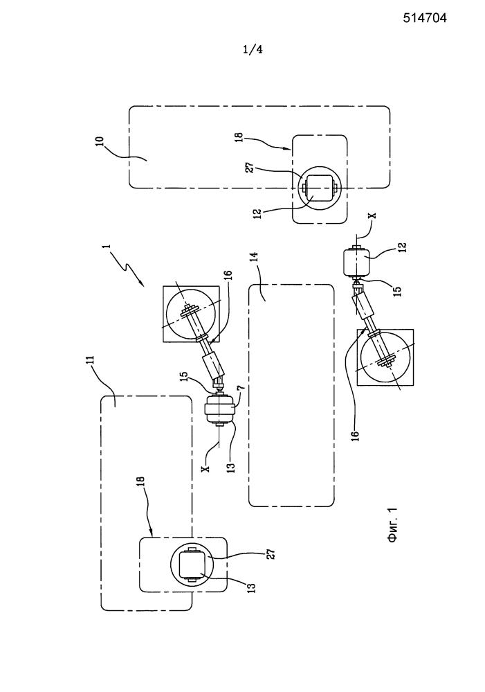 Способ и установка для изготовления взаимно отличающихся шин