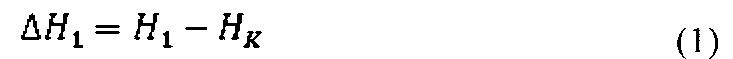 Система определения характеристик призабойной зоны малодебитных скважин