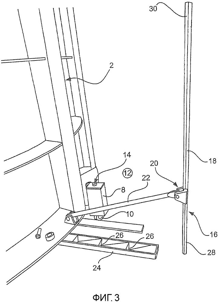 Способ изготовления сегмента бетонной башни ветроэнергетической установки