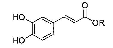 Кофеиновая кислота для обеспечения коричневой окраски поверхностей продуктов питания