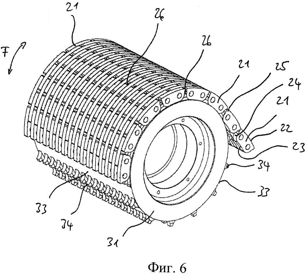 Звено цепи, опорная цепь и опорное устройство