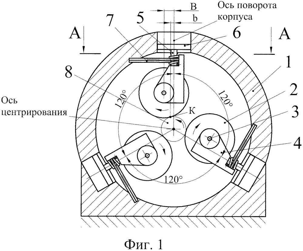 Роликовый центрователь