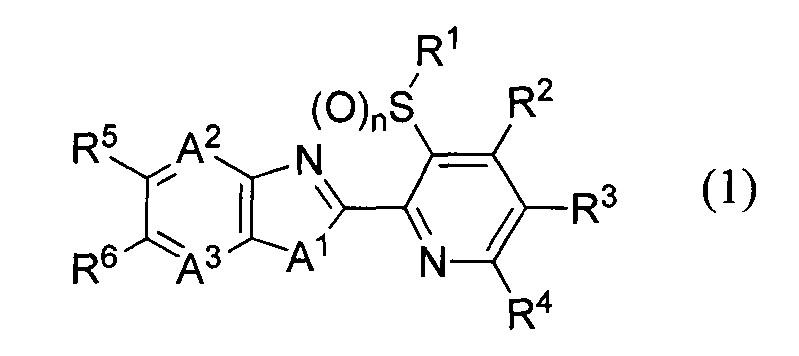 Конденсированное гетероциклическое соединение и его применение для борьбы с вредителями