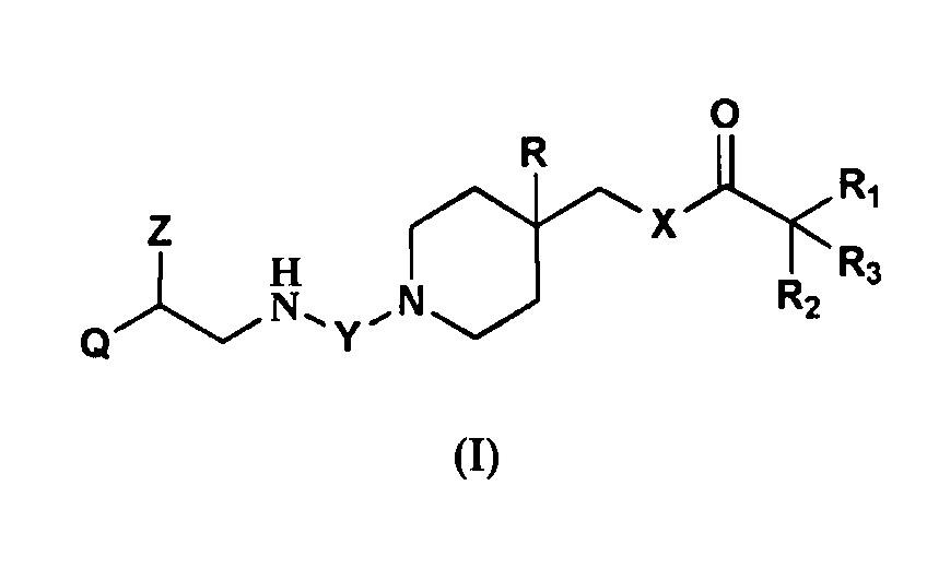 Соединения, обладающие антагонистической активностью в отношении мускариновых рецепторов и агонистической активностью в отношении бета2-адренорецепторов