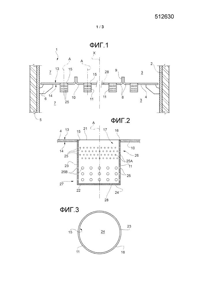 Тарелка реактора для получения мочевины, реактор и способ получения мочевины