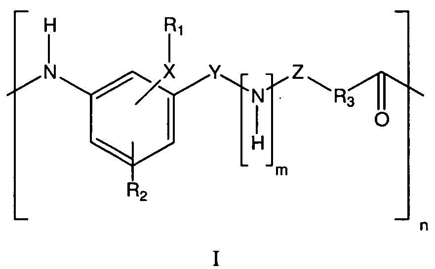 Соединения для применения в лечении мукозита
