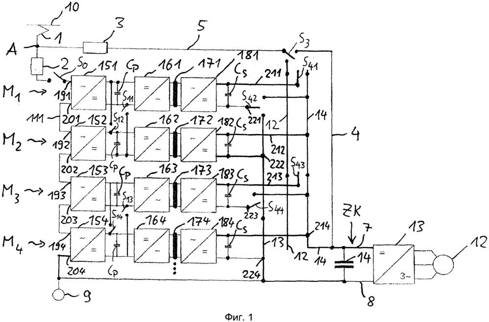 Электрическое устройство энергоснабжения для приводных устройств для ксплуатации рельслвого транспортного средства в электрических распределительных сетях