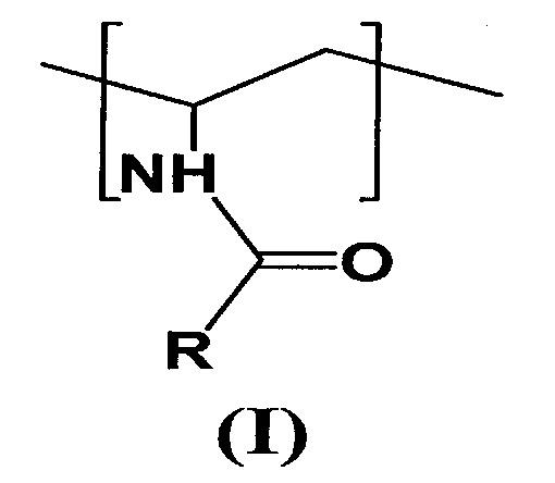 Способ получения ацилированного полимера, содержащего виниламин, и его применение в качестве добавки при изготовлении бумаги