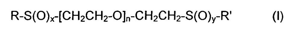 Применение, при необходимости, окисленных тиоэфиров полиалкиленоксидов в моющих и чистящих средствах