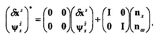 Навигация относительно площадки с использованием измерений расстояния