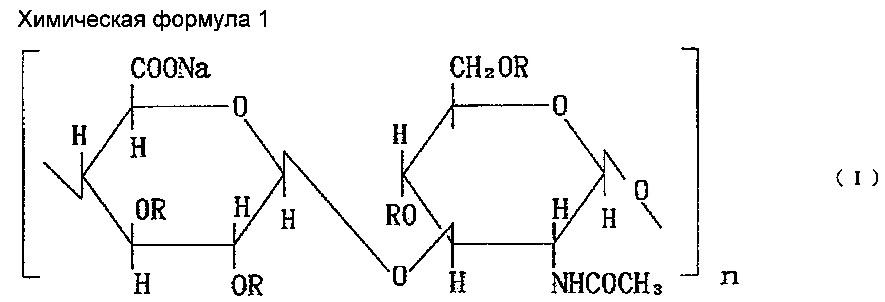 Косметическое средство для кожи в виде эмульсии типа масло в воде