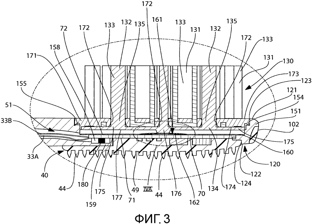 Устройство для ухода за полостью рта, имеющее датчик давления, и способ выполнения такого устройства