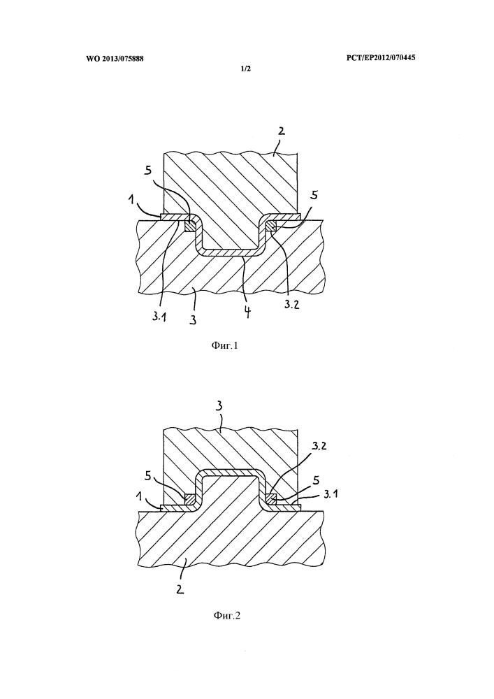Способ и штамповочный инструмент для горячей обработки давлением и закалки под давлением оцинкованных заготовок из стального листа (варианты)