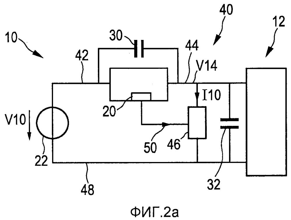 Блок управления мощностью и способ управления электрической мощностью, выдаваемой на нагрузку, в частности в блок светоизлучающих диодов и блок управления напряжением, для управления выходным напряжением блока преобразователя