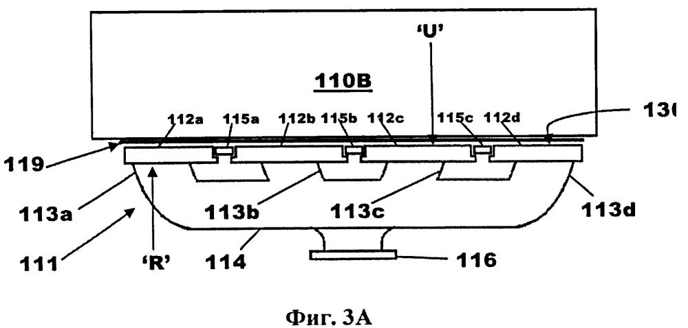 Выпускной коллектор для двигателя