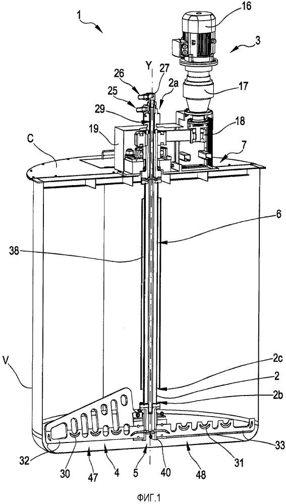 Мешалка для стабилизации жидких связующих полуфабрикатов, предназначенных для формирования керамических изделий