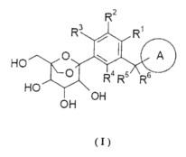 Производные с-арилглюкозидов, способ их получения и фармацевтическое применение