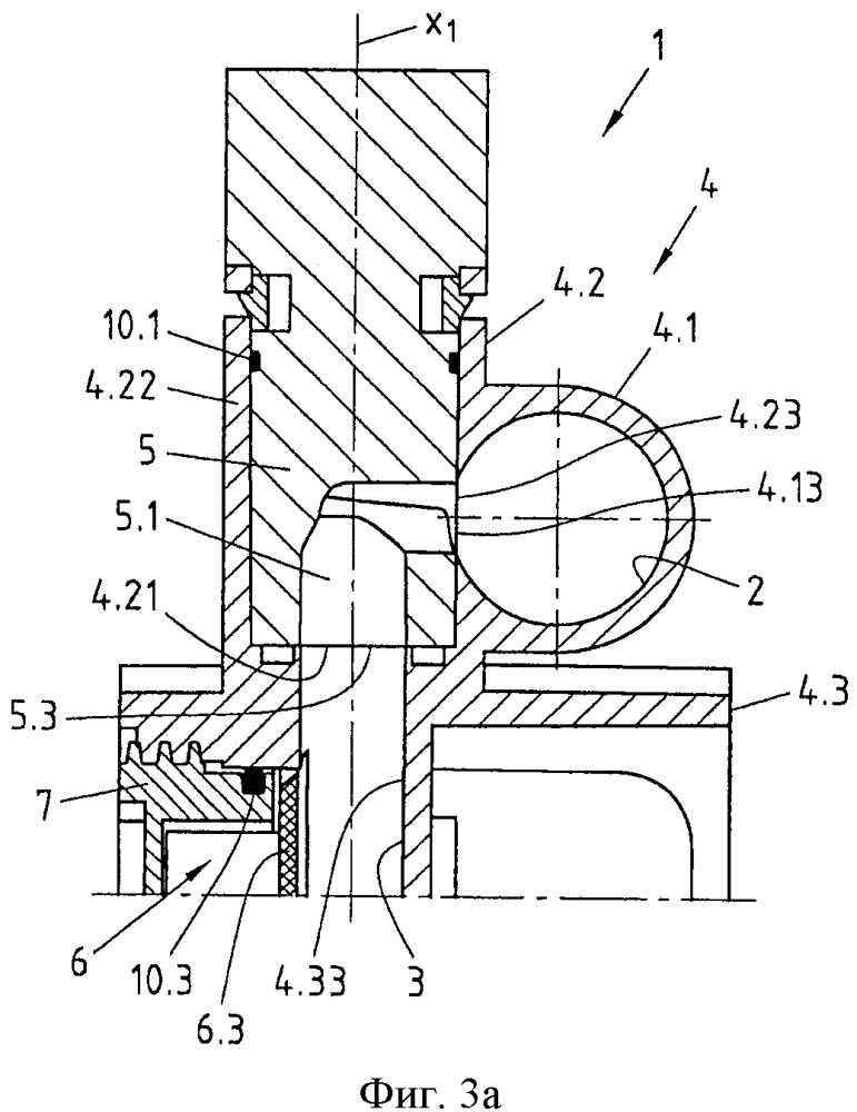 Распределительный клапан со встроенным блоком расходомера