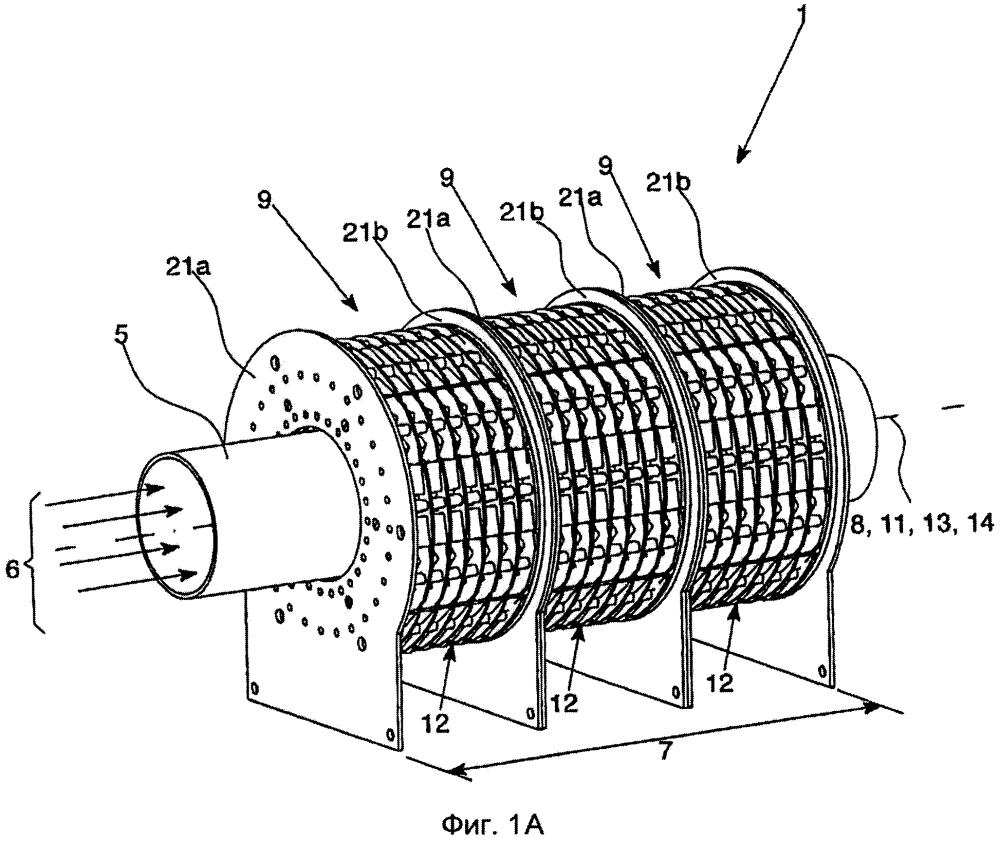 Ядерно-магнитный расходомер