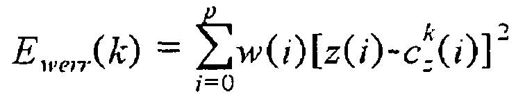 Устройство для квантования коэффициентов кодирования с линейным предсказанием, устройство кодирования звука, устройство для деквантования коэффициентов кодирования с линейным предсказанием, устройство декодирования звука и электронное устройство для этого