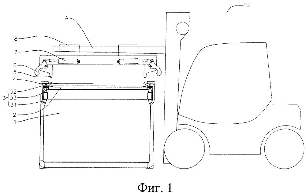 Жесткий контейнер с открываемым верхом и подъемное приспособление для верхней крышки