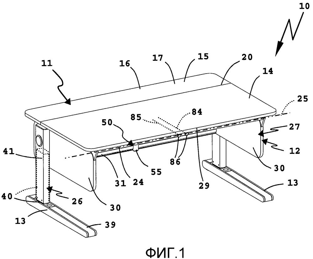 Предмет мебели с устанавливаемой наклонно рабочей панелью