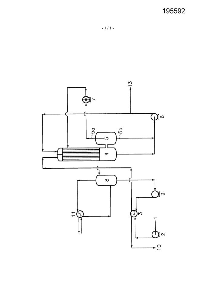 Способ обработки и повторного использования сточных вод, образованных от производства поливинилхлорида