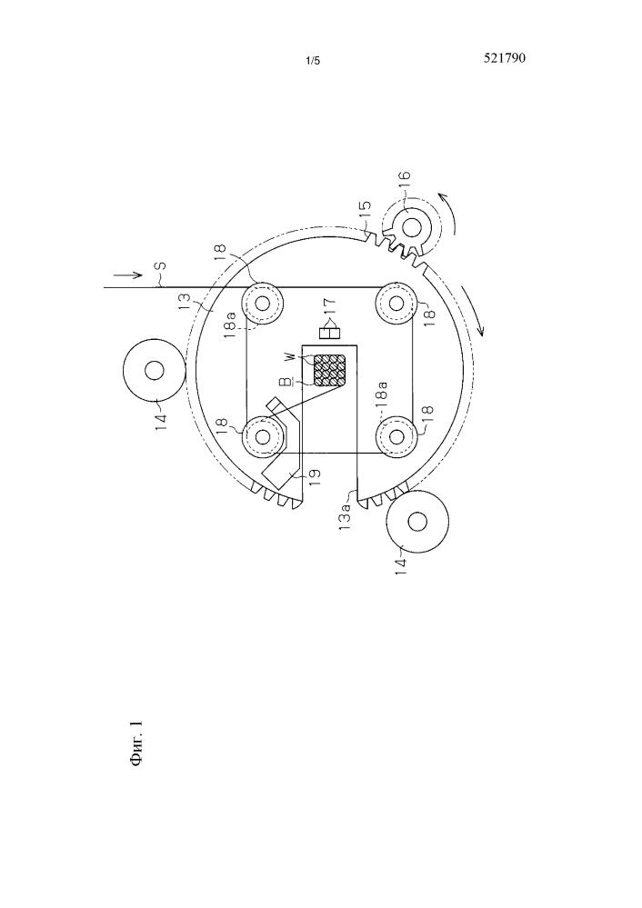 Устройство намотки скрепляющей нити бортового кольца