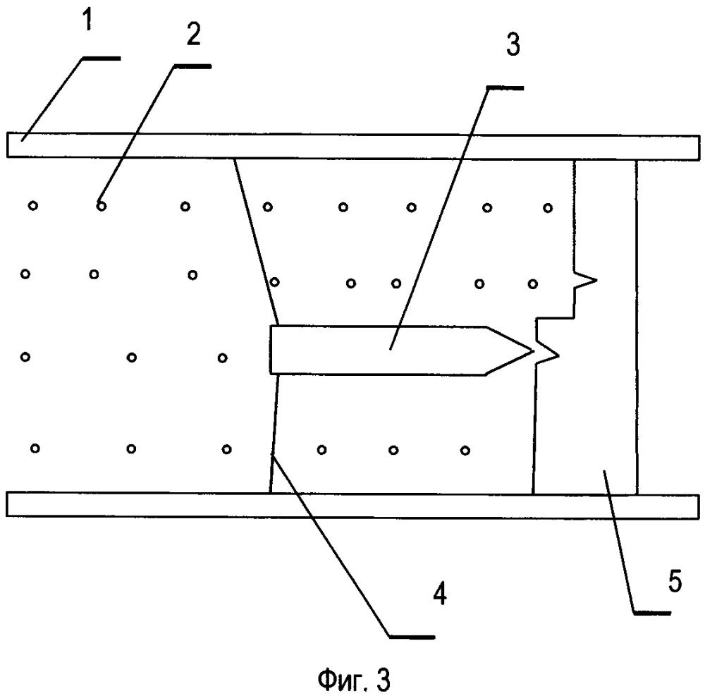 Способ измерения параметров магнитного поля надводного или подводного объекта на стационарном магнитном стенде