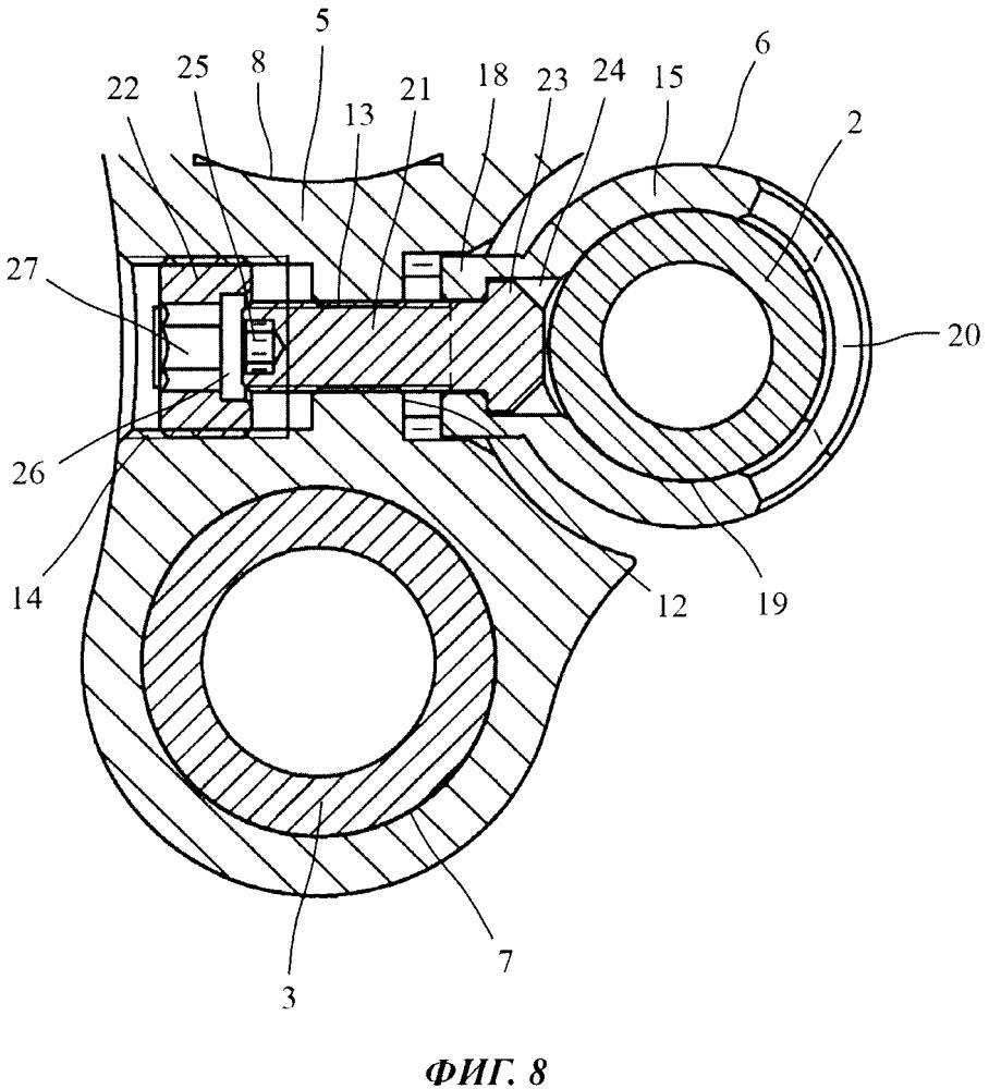 Фиксатор ствола оружия и ствольный узел, оснащенный по меньшей мере одним таким фиксатором