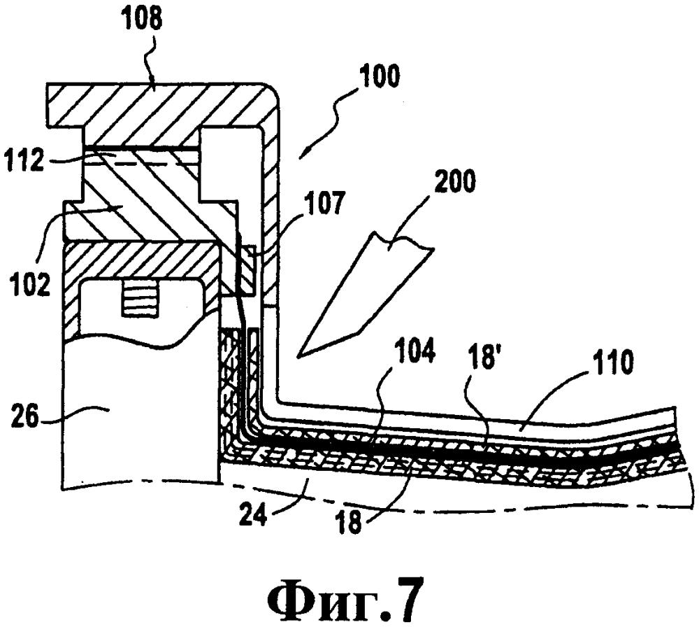 Вспомогательное устройство для разрезания слоя волокнистой текстуры, намотанной на бобину с пропиткой машины для наматывания