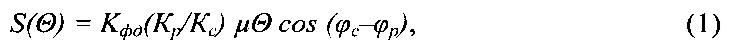 Способ адаптивного измерения угловых координат